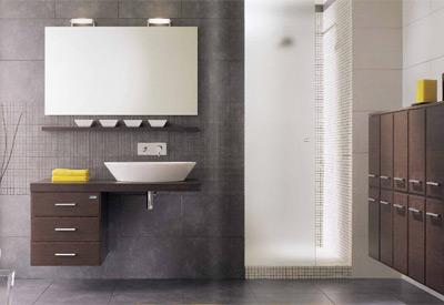 Berloni mobili bagno e accessori in vendita da aiello for La roccia arredo bagno